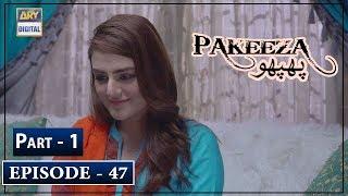 Pakeeza Phuppo Episode 47   Part 1   2nd Dec 2019   ARY Digital Drama