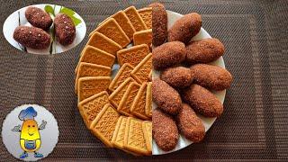 Пирожное картошка из печенья секретный рецепт по ГОСТу