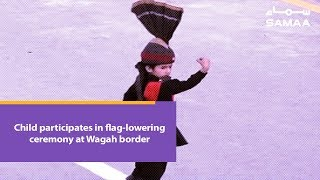 Child participates in flag-lowering ceremony at Wagah border | 23 March 2019