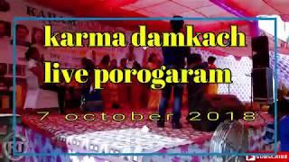 abe karma dina (karma damkch live progaram 7 oct 2018