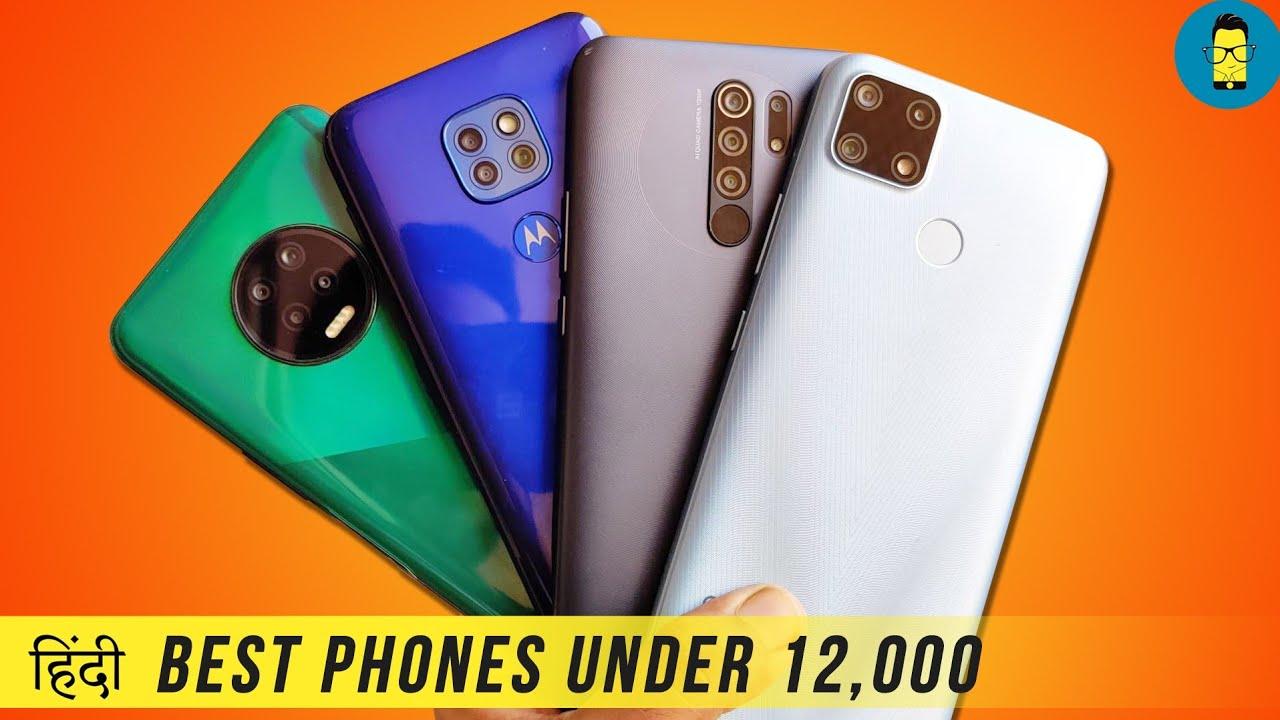 [हिंदी] Top 5 Best Smartphones Under Rs.12,000 (September 2020)