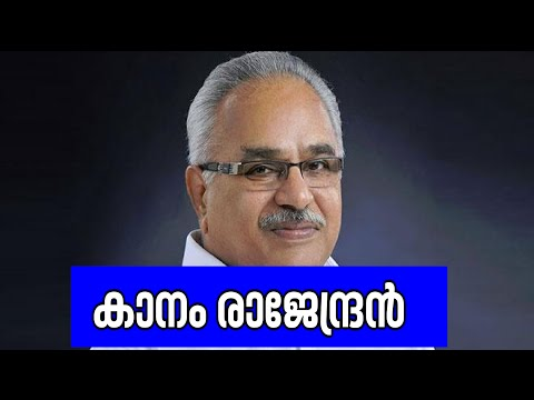 Interview with Kanam Rajendran   Point Blank 25 July 2016
