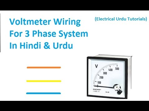 Voltmeter wiring for 3 phase system 3 phase voltmeter installation voltmeter wiring for 3 phase system 3 phase voltmeter installation urdu hindi ccuart Gallery