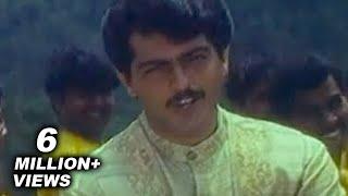 Sikki Mukki - Aval Varuvala Tamil Song - Ajith Kumar, Simran