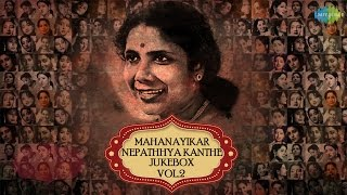 Mahanayikar Nepathhya Kanthe Sandhya Mukherjee | Suchitra Sen Movie Songs | Audio Jukebox Vol 2