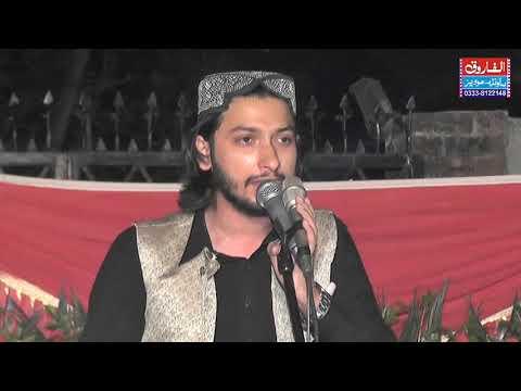 Haris Arshad Farooqi Ghakhar 20 09 2018