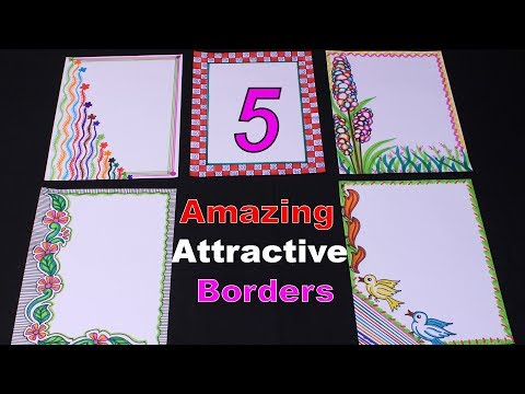 5 Amazing Attractive Borders || Border Designs || My Creativ