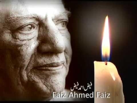 FAIZ : Bol Ke Lab Azad Hain Tere