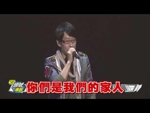 MAYDAY五月天 RE:LIVE 頭號專題�/12/24 Final Home 當我們混在一起 [自選復刻版]