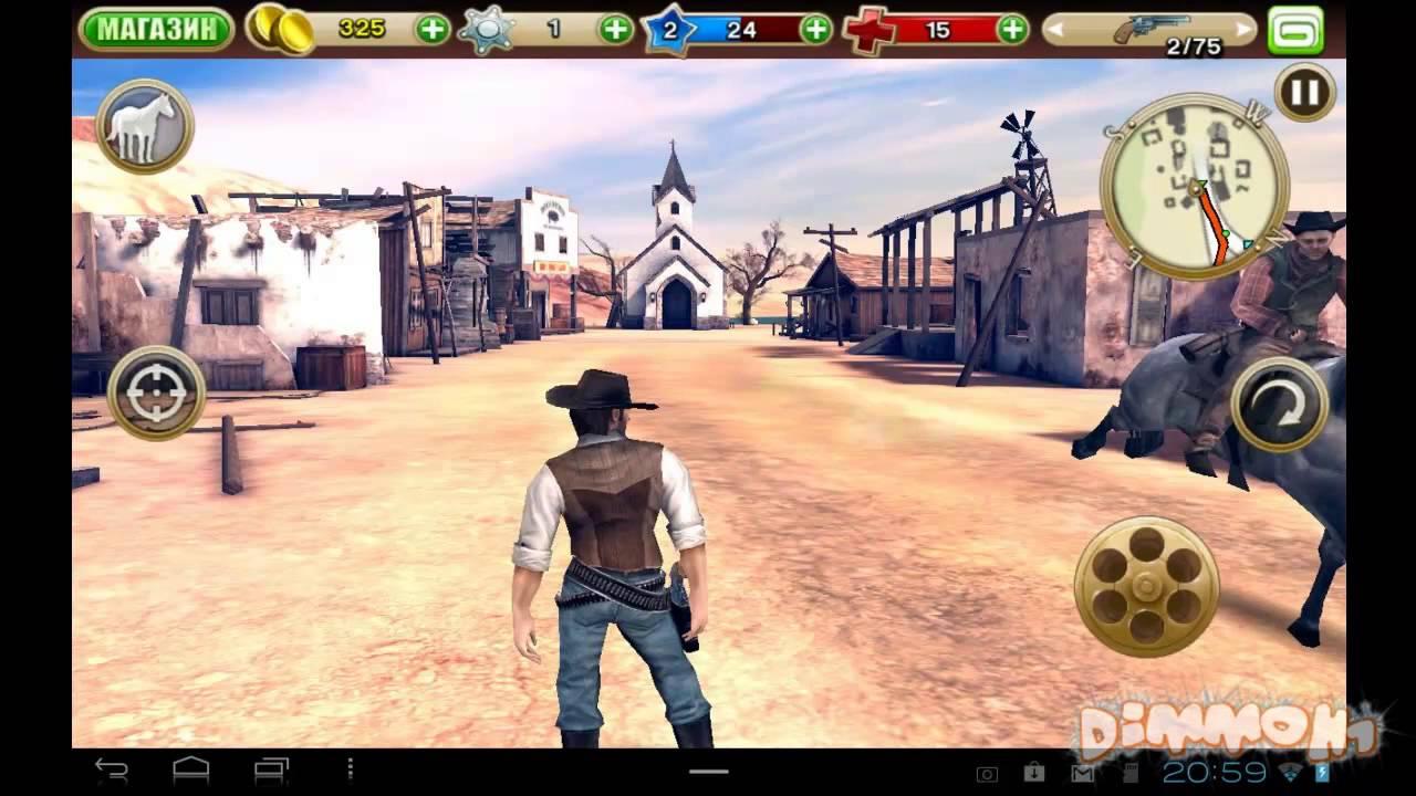 six gun Windows 8 downloads - Free
