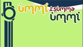 Ummi tsumma ummi - song by Lebanese   Lirik dan Terjemahan - Banjari Cover