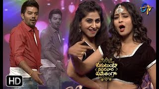 Sudheer, Getup Srinu & RamPrasad Dance Performance  | ETV Sankranthi Special Event | 15th Jan 2019