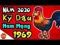 Tử Vi Kỷ Dậu 1969 Nam Mạng Năm 2020, Giàu Có Nhất, Phú Quý May Mắn