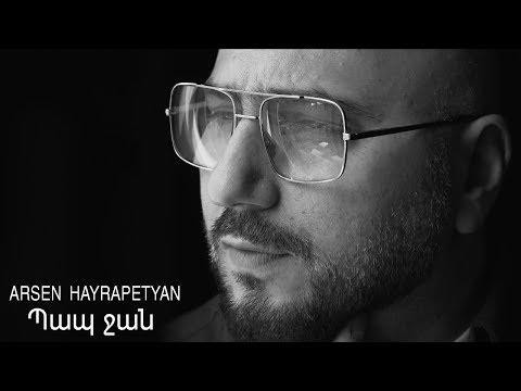 Arsen Hayrapetyan - Pap Jan (2020)