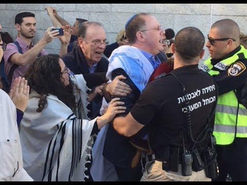 "Prophecy Alert: ""Scuffle At Jerusalem Western Wall"""