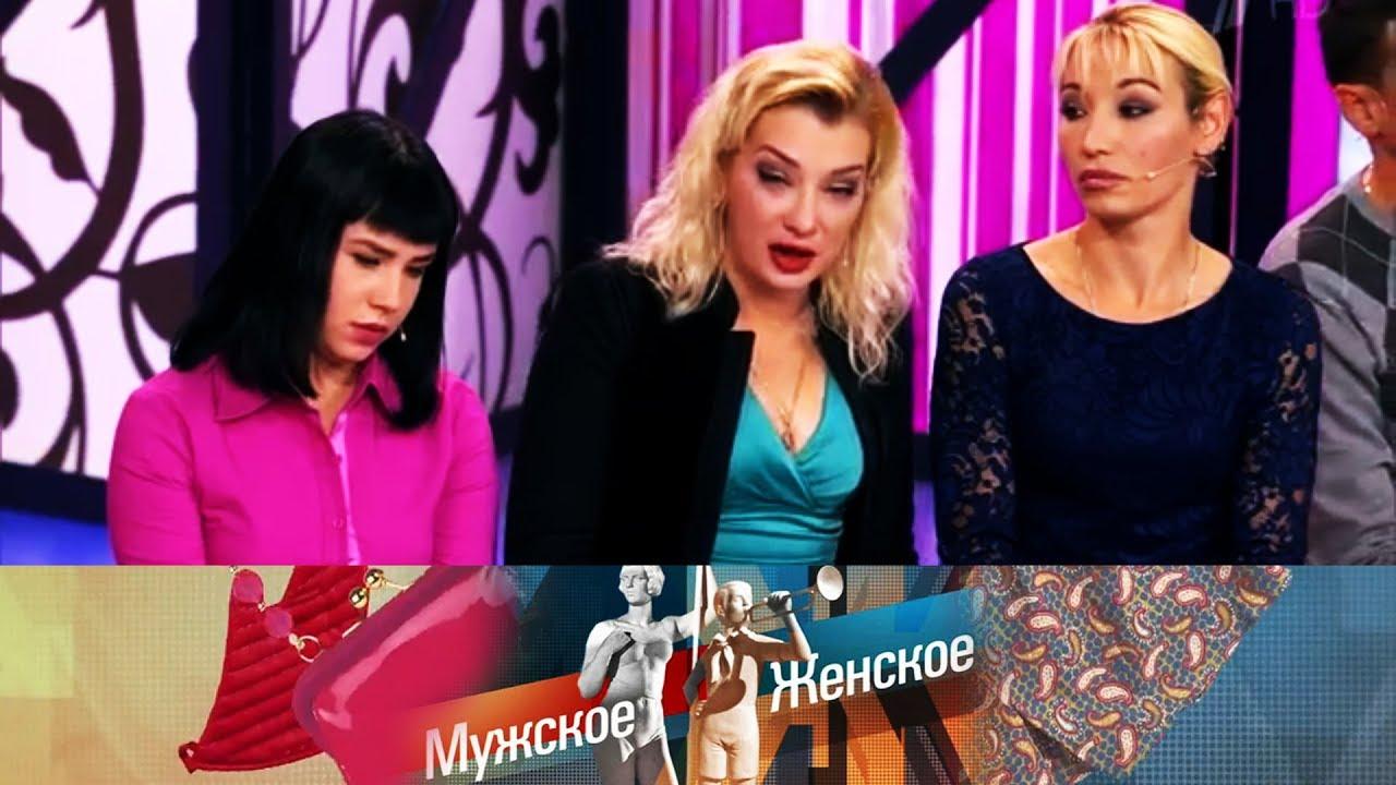 Мужское / Женское - Мальчик у озера. Выпуск от 03.10.2018