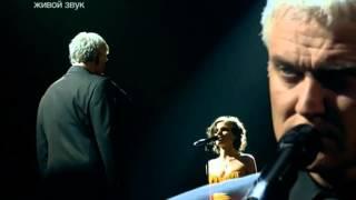 Александр Маршал и Эрика - Я тебя никогда не забуду