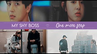 My Shy Boss ( OST - One More Step/PT)