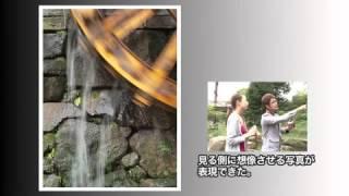 スナップ撮影テクニック 写真でイメージを表現する方法 佐藤麻紗 動画 7