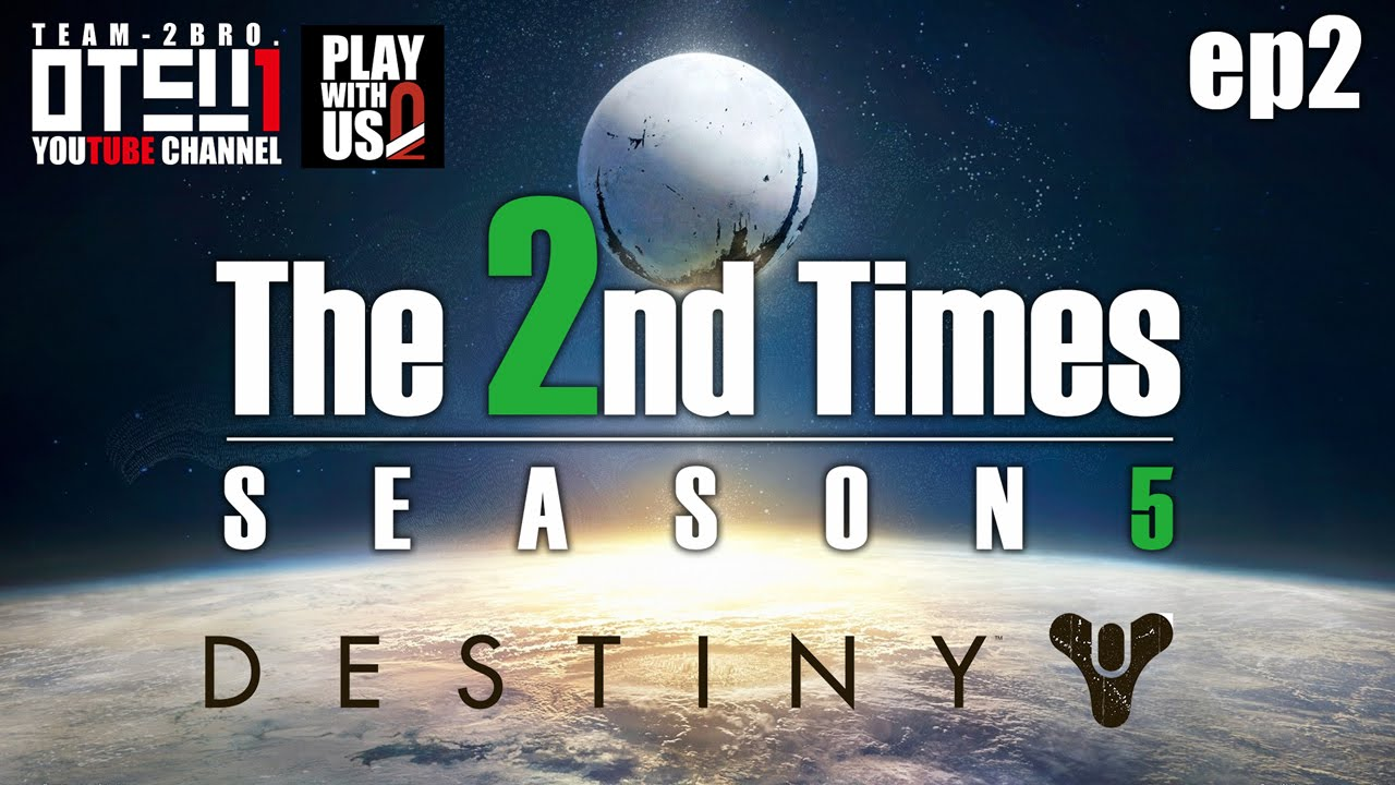 how to get fps destiny 2