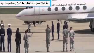 استقبال الوزيز الأول الجزائري ببعض الضباط الكسالى وسيارة صغيرة  في واشنطن