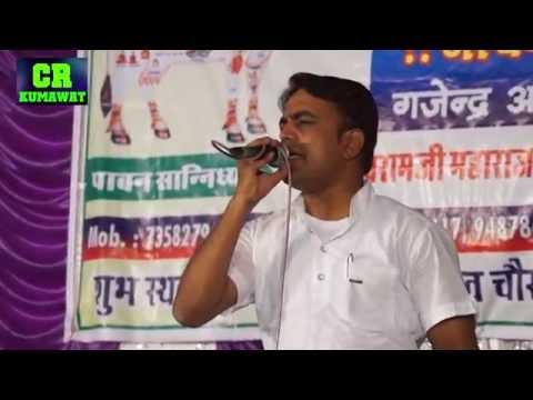 गुमादे मारा बालाजी  - Rajasthani bhajan songs live nimaj | Gajendra ajmera | with marwadi dancing