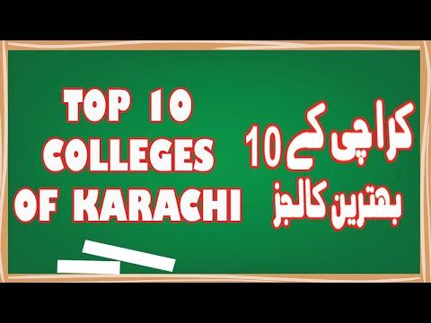top-10-college-of-karachi