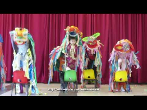 Lion Dance by 5 yr old children
