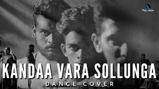 KANDAA VARA SOLLUNGA| DANCE COVER | BLACK EMISSION DANCE COVER | KARNAN MOVIE |
