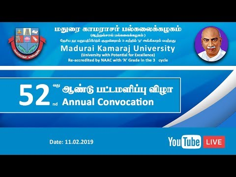 52nd Annual Convocation | Madurai Kamaraj University | LIVE