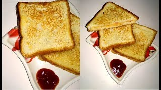 Make sandwich at home without sandwich maker-Make sandwich on Tawa Easy recipe for tiffin- Tuber Tip