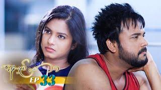 Aaliya | Episode 33 - (2021-05-17) | ITN Thumbnail