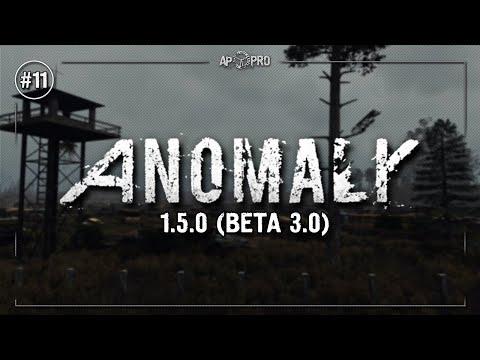 S.T.A.L.K.E.R.: Anomaly 1.5.0 (Beta 3.0) ⭕ Stream #11