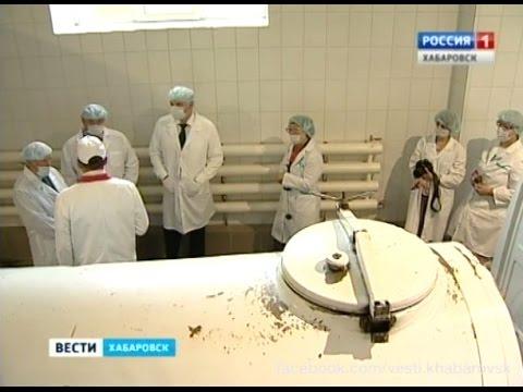 Вести-Хабаровск. Депутаты на Переяславском молочном заводе
