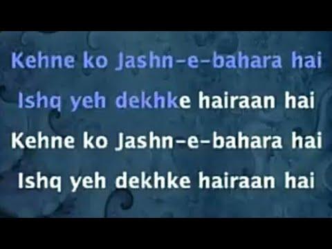 Jashn-E-Bahara Lyrics Translation | Jodhaa Akbar | Hindi ...