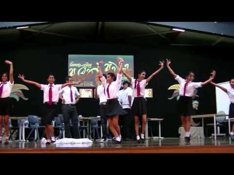 Rambari by Uni Students Adelaide South Australia