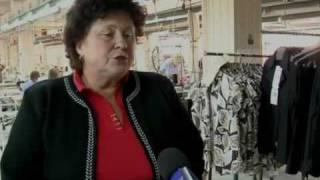 видео Договор на пошив школьной формы (работа выполняется иждивением заказчика)