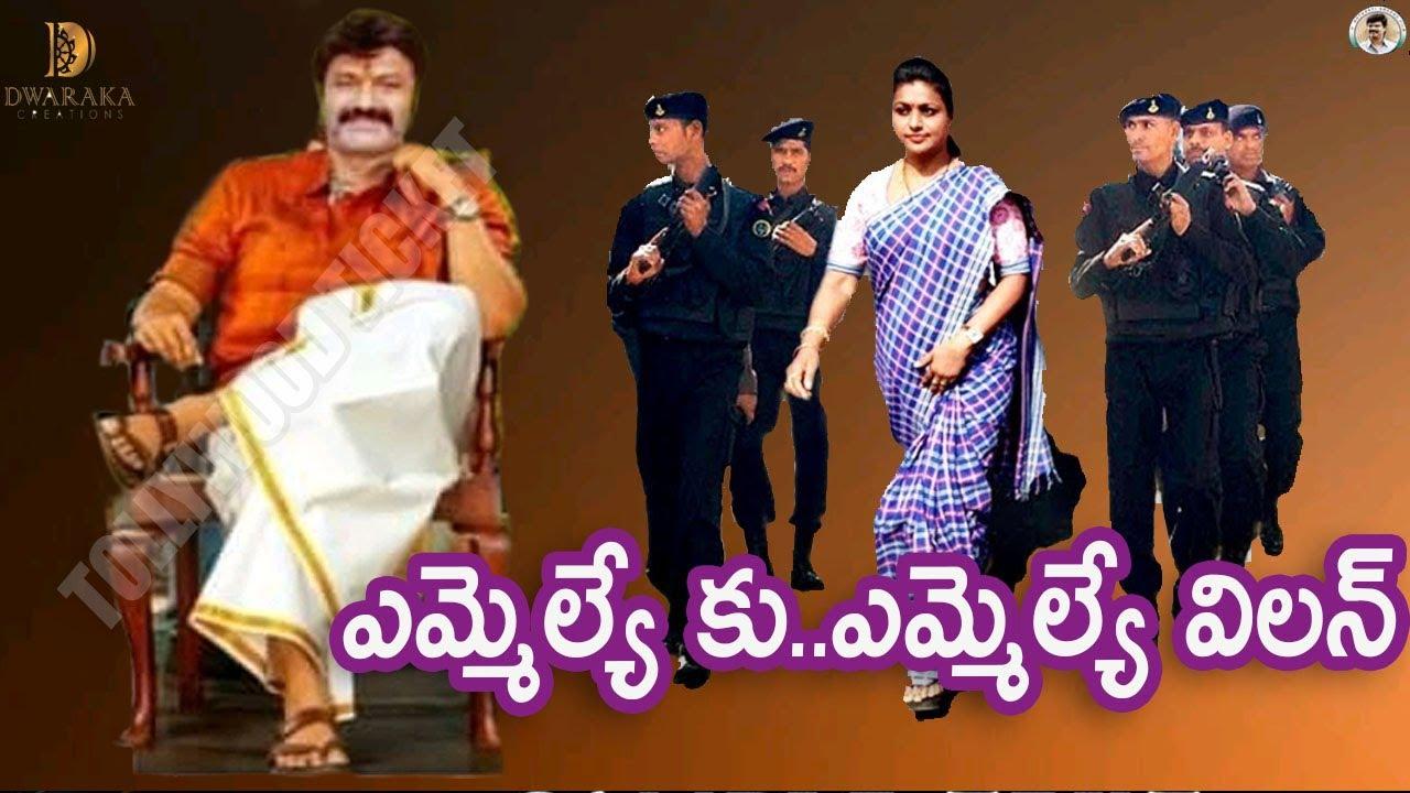 బాలయ్య కు ..పొలిటికల్ విలన్ ..!Nandamuri Balakrishna ! Balakrishna new movie updates ! Boyapatisin !