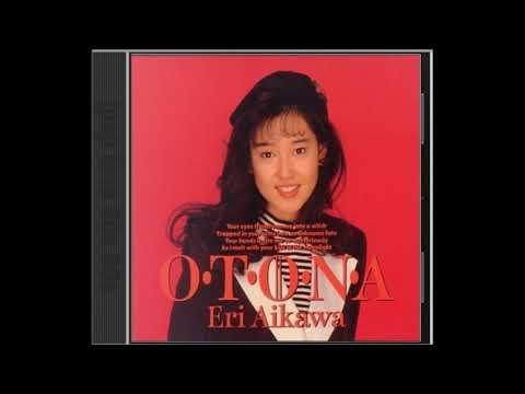 Eri Aikawa - 3. LOVE BEAT