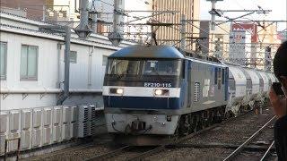 JR貨物 EF210-115号機+ホキ1000形×14 5767レ 名古屋通過
