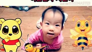 Baixar 『아빠가 읽어주는 동화』ノ유치원에 가지 않는 방법!!!!ノVerTube