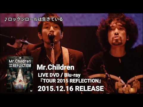Mr.Children TOUR 2015 REFLECTION − ダイジェスト最終日である6月4日のさいたまスーパーアリーナ公演の全23曲を収録!−