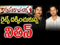 Pawan Kalyan Katamarayudu: Nithin Bags Katamarayudu Rights - Sensational news