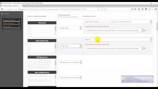 Импорт CSV установка идентификатора