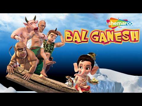 Bal Ganesh Full Movie In Hindi – Popular Animation Movie For Kids (HD)  - Shemaroo Kids