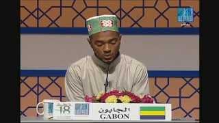 محمد صالح جالو امبا - الجابون | MAMADOU SALIOU DIALLO MBA - GABON