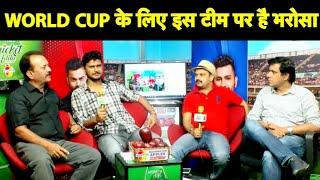 World Cup टीम सेलेक्शन पर बड़ी बहस, Pant के ऊपर Karthik और Rayudu की जगह Shankar का चयन सही?