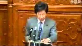 平成23年11月02日 【参議院】本会議 田中直紀(民主党).part4 1 http://...
