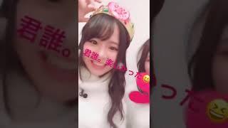 20171117 AKB48 チーム8 大西桃香 小栗有以 行天優莉奈 倉野尾成美 佐藤...
