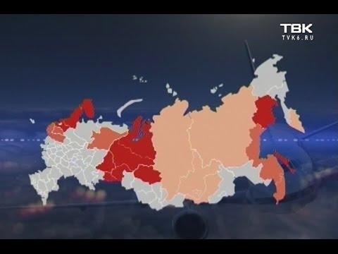 Эксперты подсчитали какое количество людей эмигрируют из России